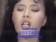 Classic clip - BACHELORS PARADISE (part 1 of 2)